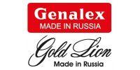 Gold Lion Genalex